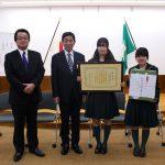 新聞部が教育委員会表彰を受けました。