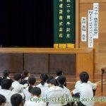 人権・同和教育研修会(スマホ・ケータイ安全教室) 10月5日(木)