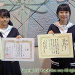 高円宮杯全日本中学校英語弁論大会佐賀県大会
