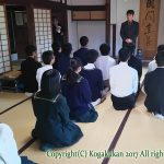 佐賀県高等学校総合文化祭将棋新人戦