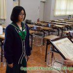 中学生の税についての作文受賞 12月8日(金)