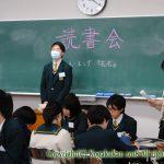 有志による読書会 2月10日(土)