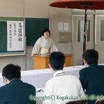 中学3年生茶道体験 3月14日(水)