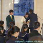 教育長表彰 11月1日(木)