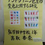 第69回 佐賀県児童生徒理科作品展 9月18日(水)~9月28日(土)