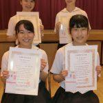 第20回佐賀県高等学校スピーチコンテスト 9月29日(日)