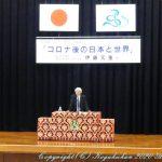 特別講演会 11月10日(火)