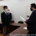 中高生徒会長 任命式 1月27日(水)
