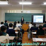 財務教育プログラム 3月16日(火)