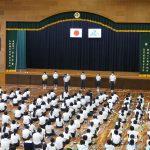 1学期中学生集会
